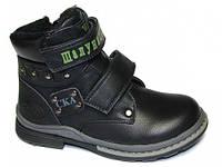 Детская обувь Шалунишка:9158, р. 26-31