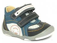 Детская обувь шалунишка в розницу:8681, р. 20-25
