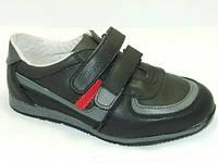 Детская спортивная обувь кроссовки Шалунишка:1263, р. 32-37