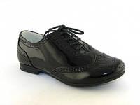 Детская обувь Шалунишка:9256, р. 32-37