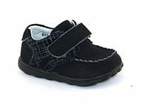 Детская обувь, мокасины Шалунишка:8847, р. 21-25