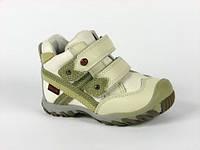 Детская обувь шалунишка в розницу:4057, р. 20-25