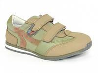 Детская обувь Шалунишка:4012, р. 32-37