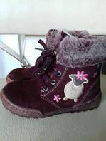 Ботинки Lurchi (24 р-р) + Primigi в подарок на девочку
