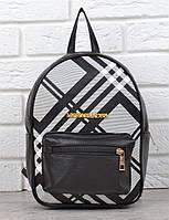Рюкзак женский мини черный с белым Michael Kors black and white, Черный