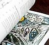 Книга Вавилонский разговорник ( продолжение ) купить оригинальный подарок, фото 2