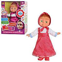 Говорящая кукла Маша MM 4615, интерактивная кукла 4615, 800 слов