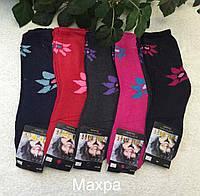 Махровы женские носки, тёплые зимние носочки