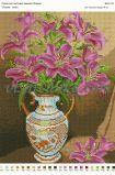 Ткань с рисунком для вышивки бисером Розовые лилии (полная зашивка)