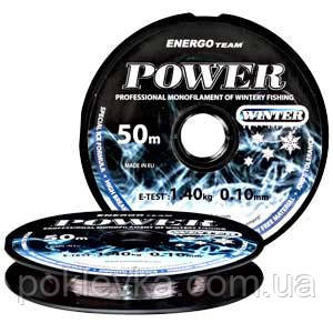 Леска Energofish Power Winter Clear 50 м 0.10 мм 1.4 кг (33500010)