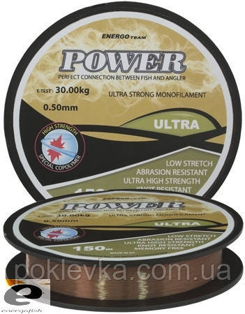 Леска Energofish Ultra Power Copper 150 м 0.45 мм 20.88 кг (33540045)