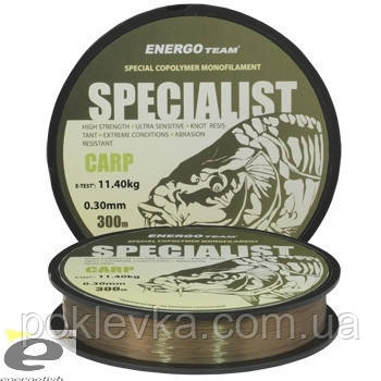 Леска Energofish Specialist Carp Brown-Green 300 м 0.20 мм 5.12 кг (33200020)
