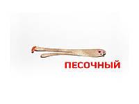 Плоская приманка Asmak 13-8dsd двухвостая 8 см Песочный