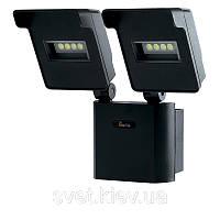 Функциональный светильник Intelite HD