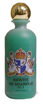 Шампунь для йорков Кроун Рояль  Биовит №1, 473мл, для тонкой шелковистой шерсти, фото 2