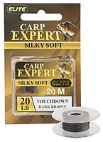 Поводочный материал CE Silky Soft Touch Down Dark Brown 20 м 25 lbs