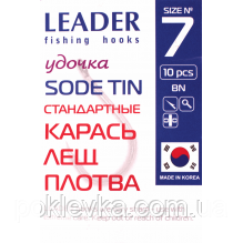 Крючок Leader Sode TIN 6