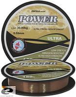 Леска Energofish Ultra Power Copper 150 м 0.20 мм 5.26 кг (33540020)