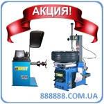 АКЦИЯ 1 Шиномонтажный станок T521 + Балансировочный станок W60 (220 V) Best