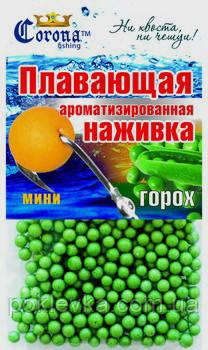 Наживка плаваюча ароматизована Согопа® (Міні) Горох