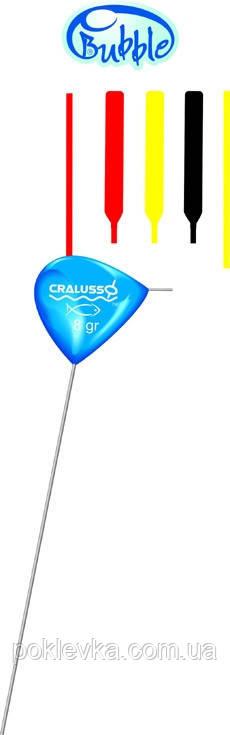 Поплавок Cralusso Bubble(1003) 10 г