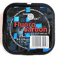 Флюорокарбон Carpe Diem 25 м 0.115 мм