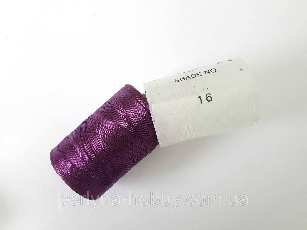 Нитки шовкові ( віскоза ) для вишивання, для  ручної роботи, 23 грам. Індія. Фіолетоів № 16