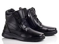Мужские зимние ботинки р 40-45(Sunshine Lika )