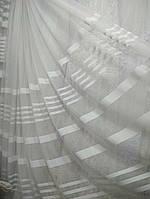 Тюль ( гардина) из фатина с горизонтальным рисунком. Турция. Высота 3.1 м.