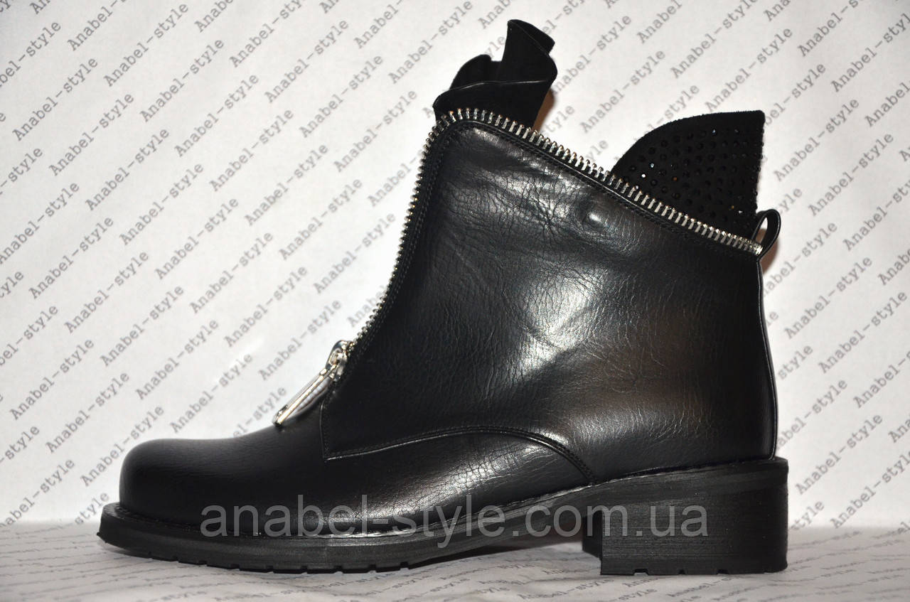 Ботинки весенние женские стильные код 280