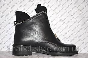 Ботинки весенние женские стильные код 280, фото 2
