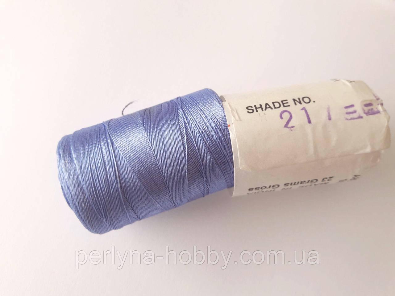 Нитки шовкові ( віскоза ) для вишивання, для  ручної роботи, 23 грам. Індія. Голубий (фіалковий) № 21