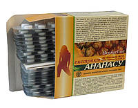 Экстракт Ананаса для сжигания жира, №200 Элит-фарм