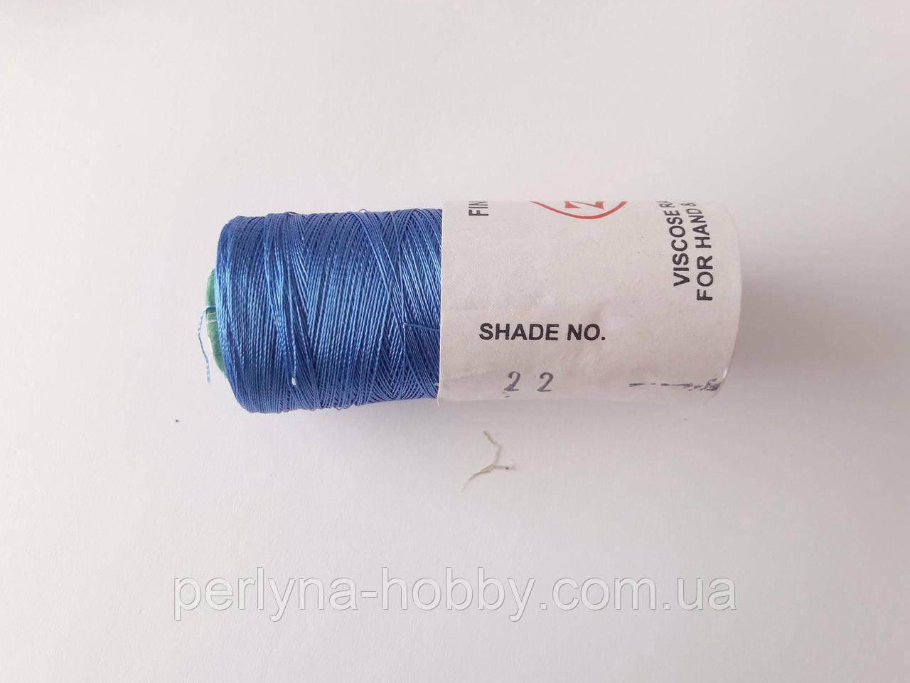 Нитки шелковые вискоза, для ручной и машинной вышивки, для серг-кисточек Індія. Сині № 22