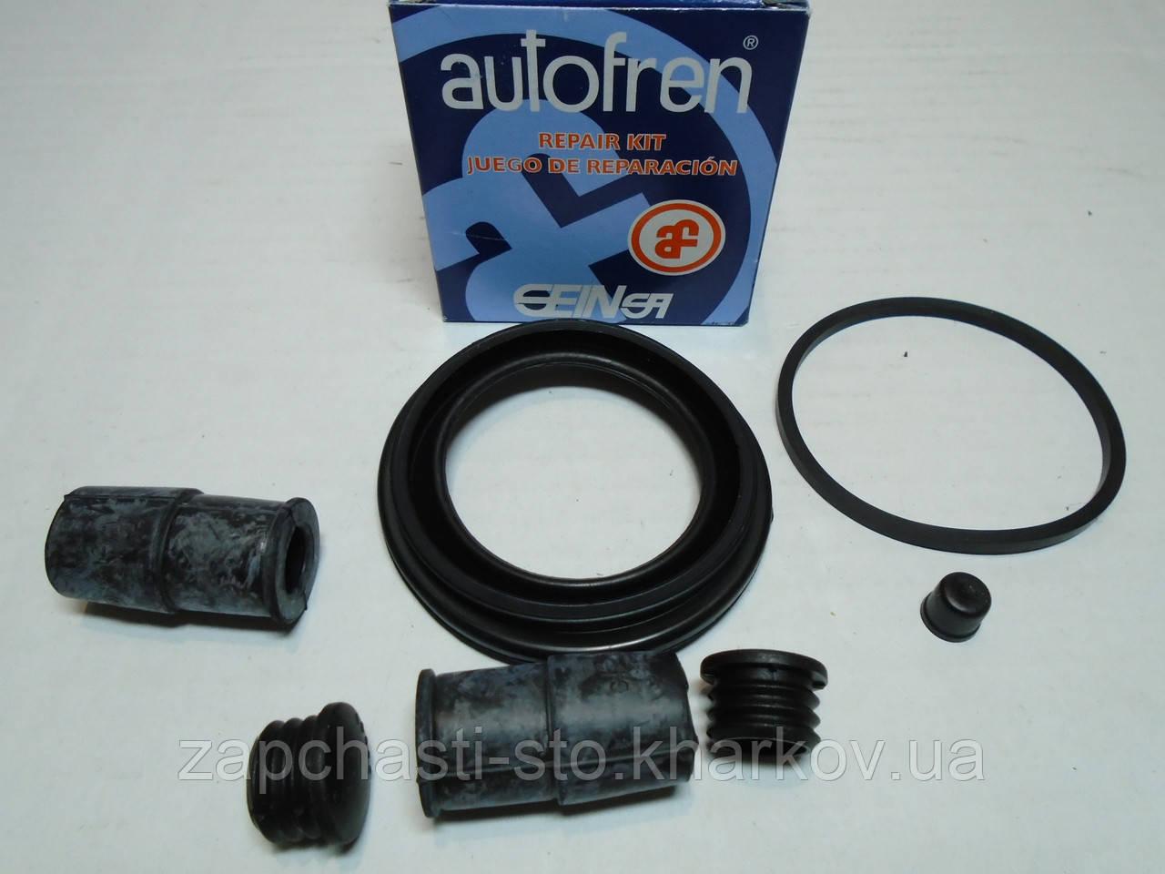 Ремкомплект цилиндра суппорта переднего БМВ BMW E34 Autofren