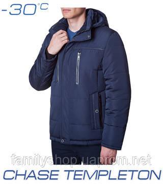 Зимняя куртка на молнии, фото 2