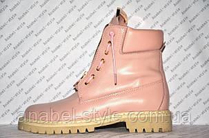Ботиночки женские стильные Balmain Paris натуральная кожа розового цвета, фото 2