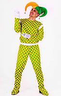 Клоун скоморох салатовый прокат карнавального костюма