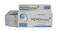 БАД «Мемоплюс» - это вспомогательное природное тонизирующее средство для улучшения концентрации внимания, фокусировки памяти, запоминания, внимательности.
