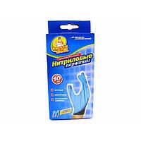 Перчатки нитриловые ФБ (10шт) М 2783