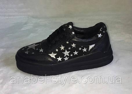 Кроссовки женские натуральная кожа черные украшены звездочками, фото 2