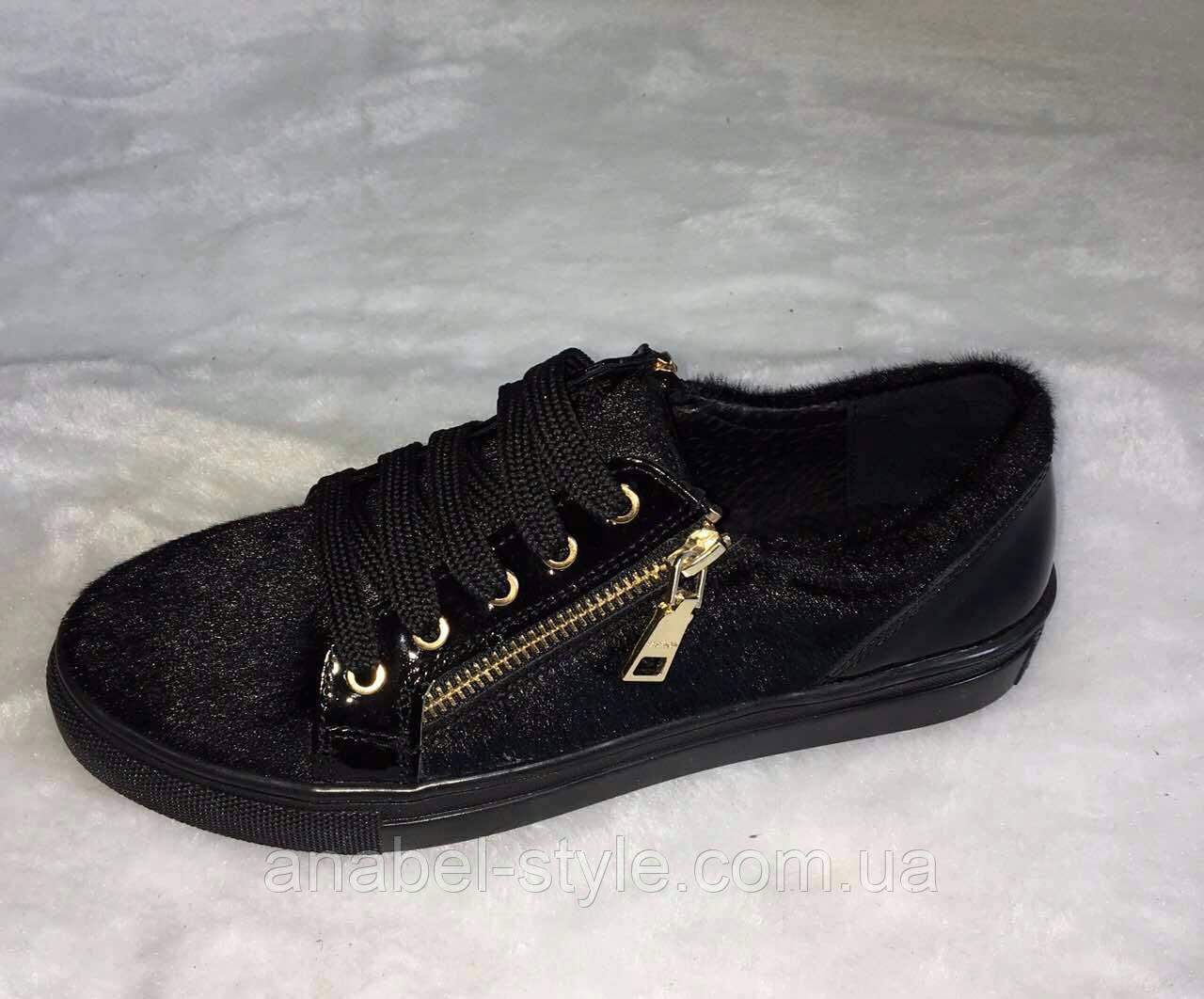 Кеди жіночі чорного кольору на шнурівці і змійці