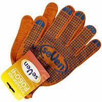 """Перчатки трикотажные """"Seven"""" рабочие оранжевые с ПВХ точкой 10кл 703 / 8412/877"""