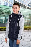 Куртка детская трансформер темно-синяя