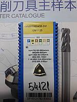 Пластина GESAC т/с WNMG060408-SM GM1125