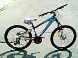 """Підлітковий велосипед Cross Hunter 24"""", фото 3"""