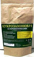Натуральный сахарозаменитель из топинамбура 200 г.
