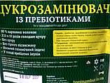 Натуральный сахарозаменитель из топинамбура 200 г., фото 2