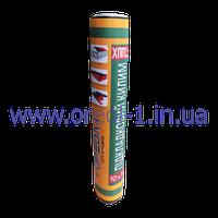 Еврорубероид Битумакс ХПП - 2,5 (15 м2)