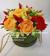 """Букет из конфет в цветочной коробочке""""Осенний люкс""""№11+2, фото 1"""
